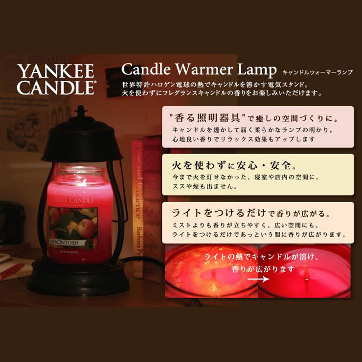 yankee candle yankee candle regular sale shop holders hurricane candle warmer lamp j3570000br 10p28sep16