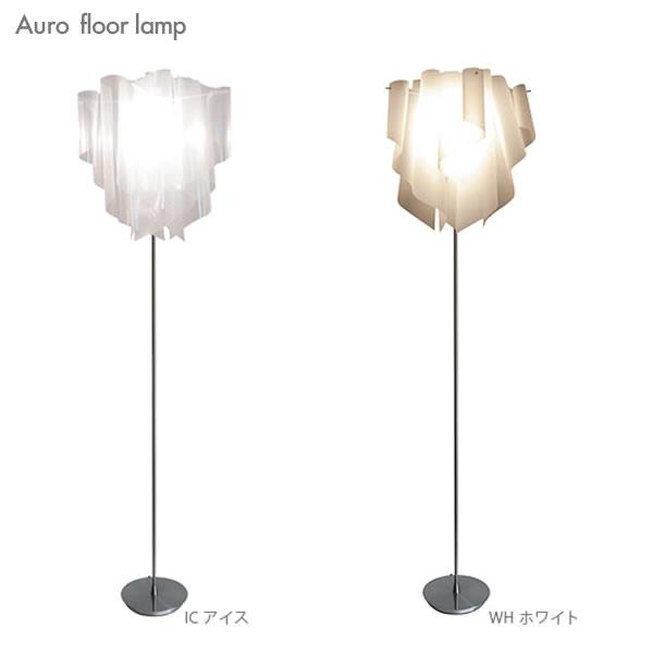 【クーポン配布中】DI CLASSE ディクラッセ アウロ フロアーランプ (Auro floor lamp) 【送料無料】人気 おしゃれ 輸入家具 アンティーク調 ヨーロピアン アンティーク風 インポート