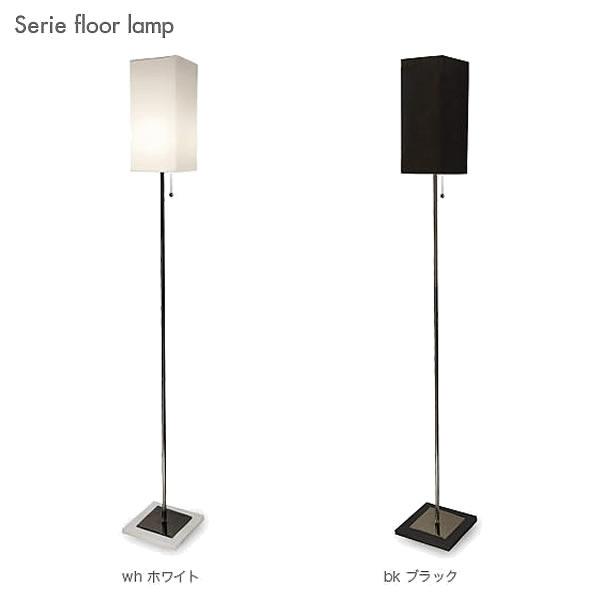【クーポン配布中】DI CLASSE ディクラッセ セリエ フロアランプ (Serie floor lamp) 【送料無料】人気 おしゃれ 輸入家具 アンティーク調 ヨーロピアン アンティーク風 インポート