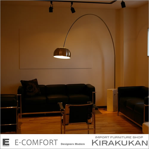 【クーポン配布中】デザイナー家具【アルコランプ/Arco Lamp】 【送料無料】人気 おしゃれ モダン家具 クラシック家具 シンプル家具 チェア ダイニング デザイナーズ スツール デスク ランプ カフェ家具