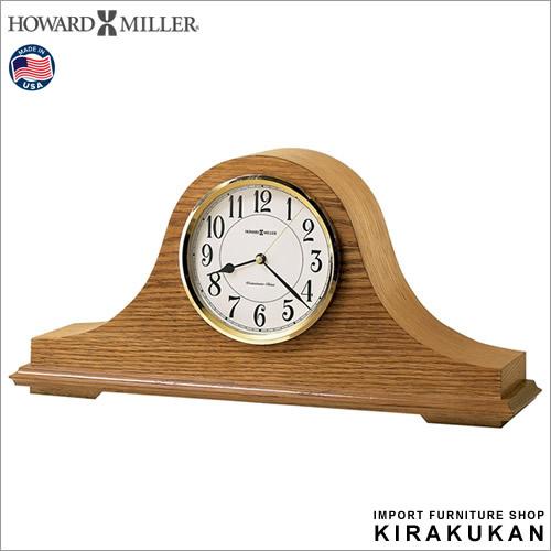 《スーパーセール期間限定価格》輸入時計【Howardmiller(ハワード ミラー社アメリカ製) 置き時計 Nicholas 635-100【置時計】【送料無料】 おしゃれ