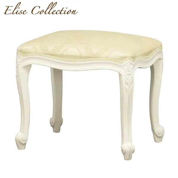 エリーゼ(ホワイト)スツール 白家具イタリアン スタイル家具 テーブル ロマンチック家具 白家具 姫家具 カフェ家具 輸入家具 おしゃれ 家具