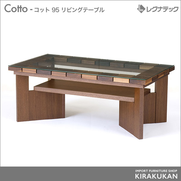 ... Tables Modern Furniture Simple Furniture Natural Furniture Scandinavian Furniture  Wood Solid Wood U0026quot;domestically Produced | Rakuten Global Market