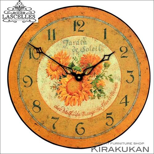【クーポン配布中】イギリス製【ロジャー・ラッセル時計【pub-soleil】 【送料無料】人気 おしゃれブランド モダン 時計 アンティーク 時計 輸入時計 クラシック 時計 掛け時計 ヨーロピアン時計 インテリア雑貨