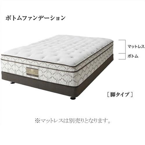 シーリー ベッド Sealy ボトム マイクロテックファンデーション:セミダブル(SD)サイズ 日本規格 【鈴木家具】