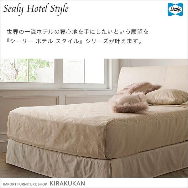 西利垫子Sealy床垫子酒店风格Edel IV A戴尔IV:加宽单人床(SD)尺寸日本规格
