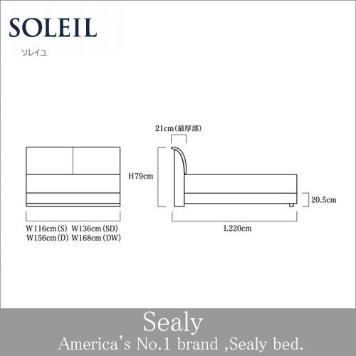 太阳城太阳城西利 Sealy 床的床架,配: 日本大小单 (S)