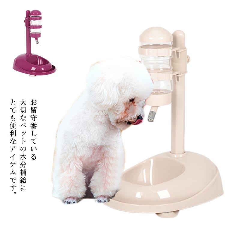 ペット給水器 猫 犬 自動給水器 水飲み器 ペットボトル ウォーターディッシュ 自動給水機 留守番対応 本物 400ml 大容量 ウォーターディスペンサー ペット用品 賜物 滑り止めマット付き