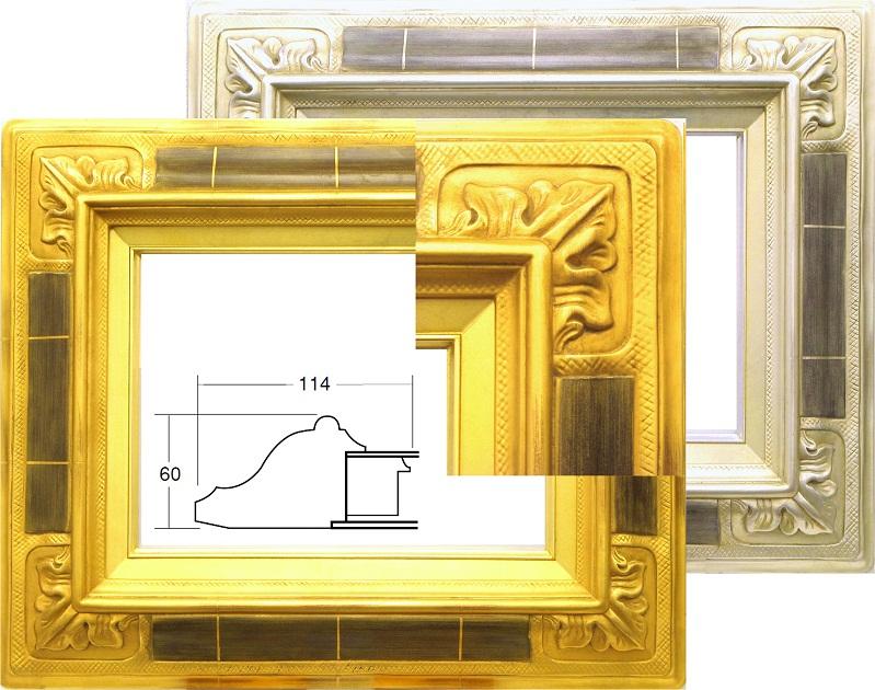 ★激安★油絵用額縁 F12号・P12号キャンバス用 7841【送料無料】(大額)