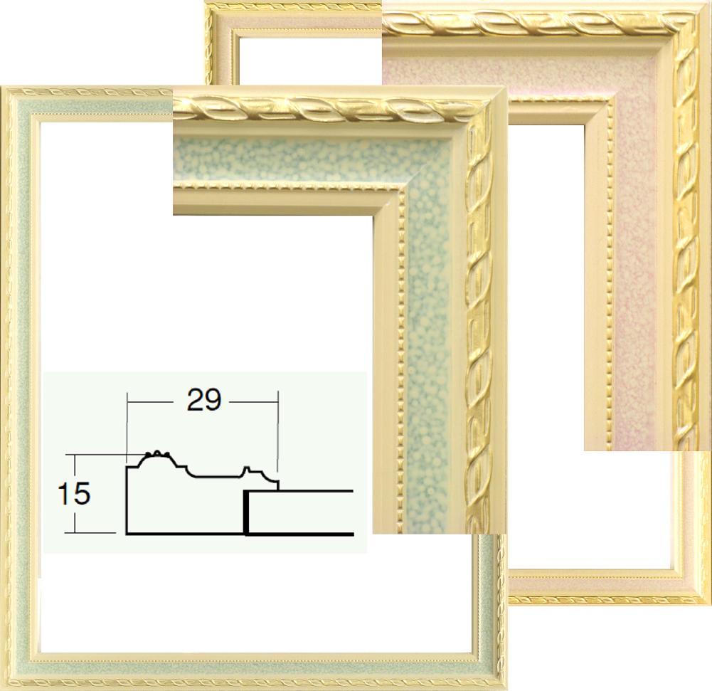 ランキング総合1位 激安 B4サイズ 専門店が選ぶオススメ 木製 ポスターフレーム プリントアウト ポスターパネル コピー用紙 B4 『4年保証』 専門店が選ぶ高品質 OA-B4 額縁 5663 364×257