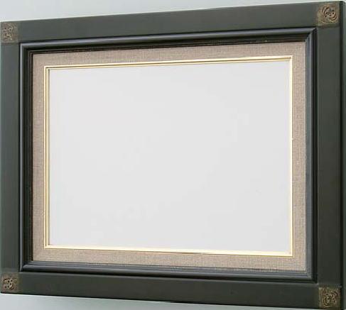 【送料無料】油絵用額縁 F20号キャンバス用奴型 鉄黒(同志舎) 木製