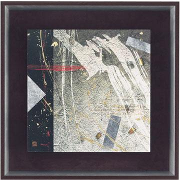 版画【送料無料】HIBELL ART 版画抽象アートシリーズ[ 西川 洋一郎/風舞-001  ] HL-5086A版画作品でお部屋を洗練させるインテリアアート。