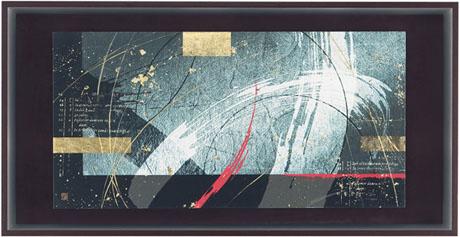 【送料無料】HIBELL ART 版画抽象アートシリーズ[ 西川 洋一郎/風舞-003 ] HL-5088A版画作品でお部屋を洗練させるインテリアアート。