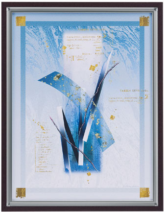 【送料無料】HIBELL ART(ハイベルアート)アートポスター・スタイリッシュ抽象アートシリーズ西川 洋一郎/MORNING MIST HS-7065作家作品や作品印象がグレード感を演出するインテリアアート