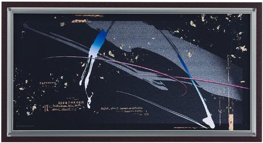 【送料無料】HIBELL ART(ハイベルアート)アートポスター・スタイリッシュ抽象アートシリーズ西川 洋一郎/REFRECTION 02 HS-7067作家作品や作品印象がグレード感を演出するインテリアアート