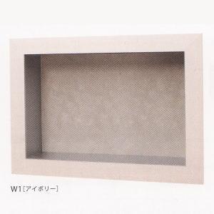 【送料無料】ディスプレイBOXベーシックタイプ・奥行100mm・K545w1サイズ50x65アイボリー空間ディスプレイのためのディスプレイボックス BOXフレーム ディスプレイケース ディスプレイボックス コレクションボックス