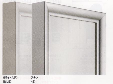 【送料無料】出展用額縁 F150号・P150号・M150号キャンバス用 仮縁CX-64 オリジン アルフレーム (Mライトステン/ステン)