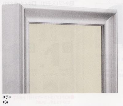 【送料無料】出展用額縁 仮額 F・P・M200号キャンバス用 仮縁CX-71 オリジン アルフレーム(ステン)