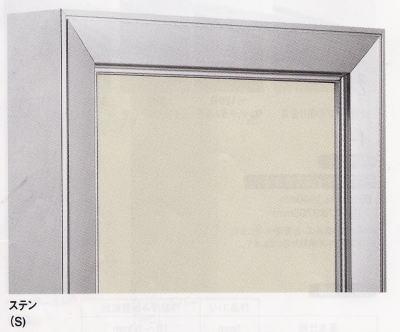 仮縁・仮額【送料無料】出展用額縁 F・P・M120号キャンバス用 仮縁CX-76 オリジン アルフレーム(ステン)