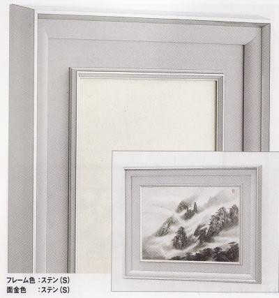 【送料無料】本縁 F100号サイズ W-47L オリジン アルフレーム 主に日本画・油絵用額縁