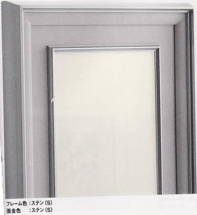 額縁 フレーム 日本画 【送料無料】アルミ本額 M100号サイズ W-55Lアルフレーム 日本画・油絵用額縁 日本画 額縁 和額 アルミ 日本画用 ステンレス仕上げ 額縁