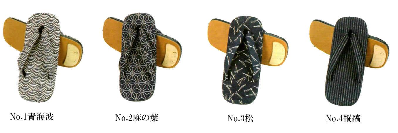 日本 踊り 祭り お土産 お洒落 藍 調布 竹 雪駄 L LL