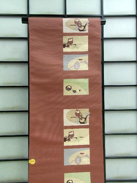 ◆正絹九寸名古屋帯(お仕立て付)◆レンガ地にフクロウ柄no110