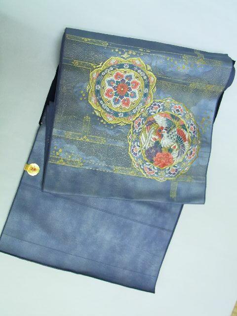 最大80%off◆正絹西陣名古屋帯(高嶋織物)◆ブルー地に裏鏡柄no122