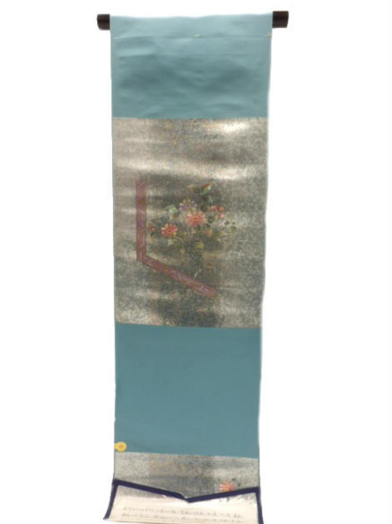 藤林織物 西陣織 正絹 名古屋帯 カジュアル セミフォーマル 絹の名古屋帯 お茶会 パーティ 歌舞伎 観劇 お出掛け 七五三 お宮参りに 九寸帯 訪問着 附下 色無地 小紋 水色地 銀箔 螺鈿 花 柄No.3126