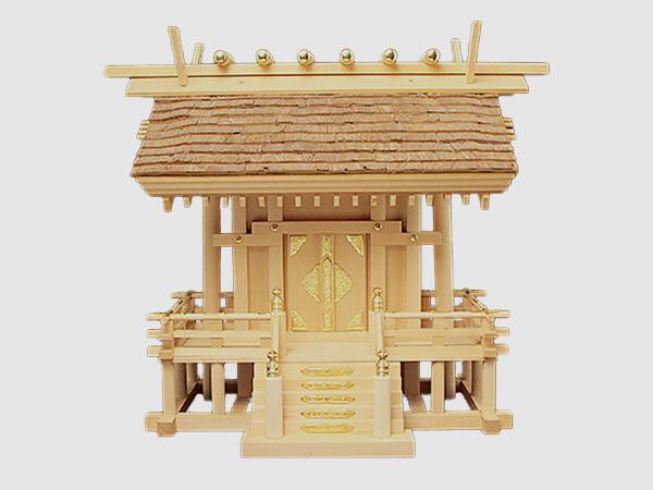 【アウトレット】神棚 桧皮葺一社宮 正殿型〈H-2〉(上金具付き) No.1