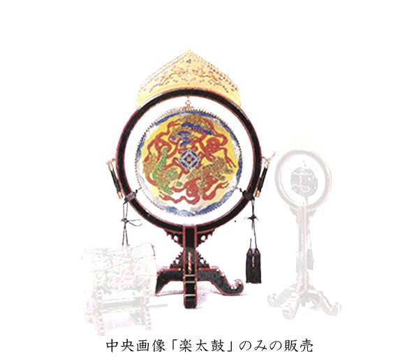 楽太鼓 径54cm 雅楽用特等品