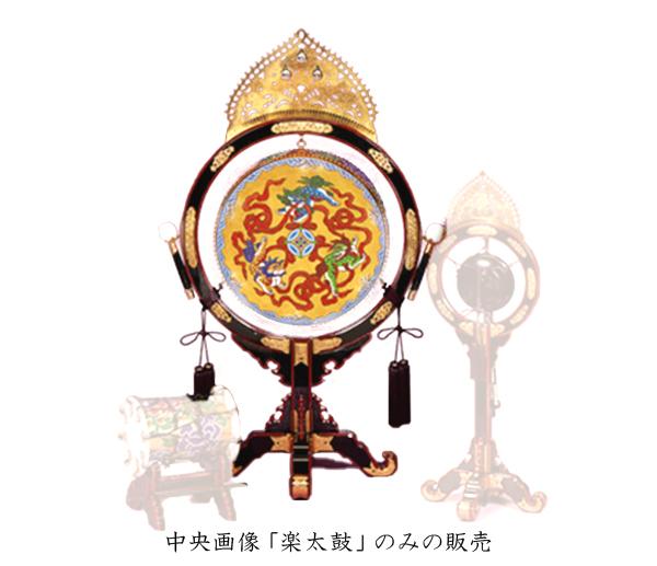 楽太鼓 径45cm楽太鼓 径45cm 特等品, バッテリーウェブコム:ab79e0ee --- officewill.xsrv.jp