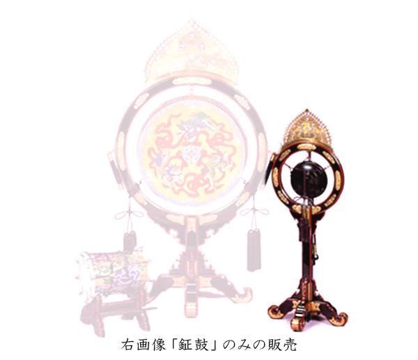 鉦鼓 雅楽用宮内庁型