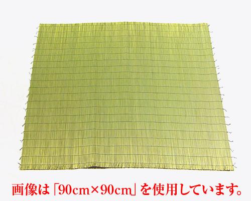 葦菰 国産 180cm×180cm