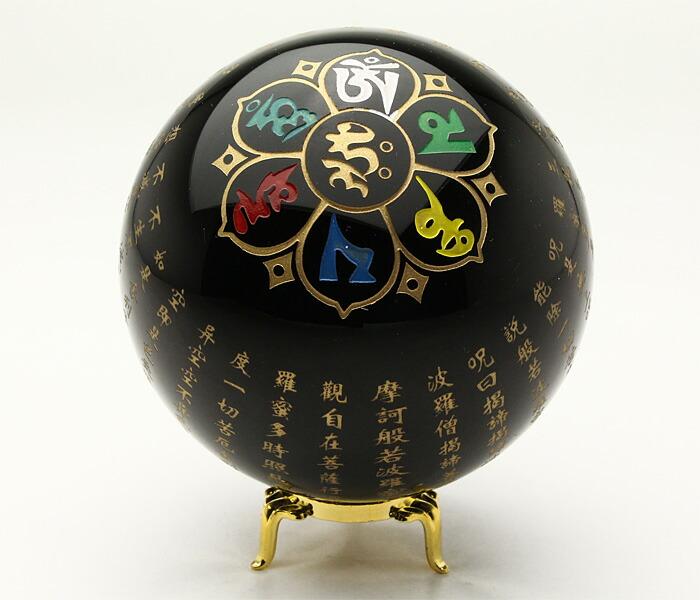 天然石 原石 丸玉 オブシディアン (般若心経入り) φ96 No.2