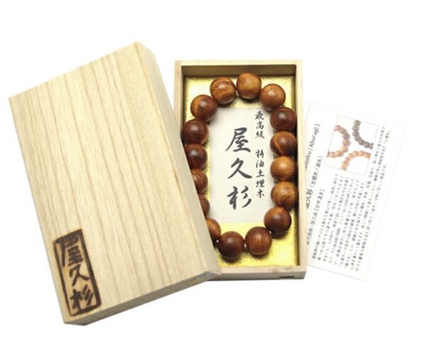 "Bracelet yakusugi (a luxury especially Yuki carbonized) 14.5 mm 16 ball with daiza No.13 ""certificate."""