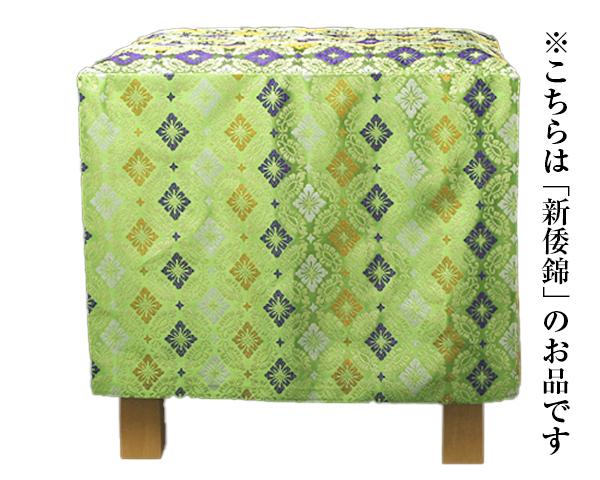 角椅子 白木 交織錦