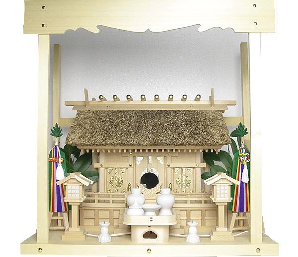 神棚 茅葺三社宮 普及型(小)〈K-17〉+神具セット(フル・小)+神棚板+雲板(中)のセット