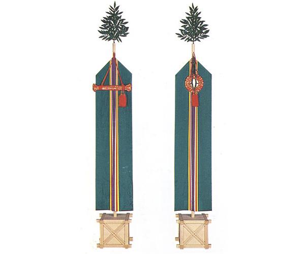 真榊 フルセット (ミナロン 布長3尺5寸)