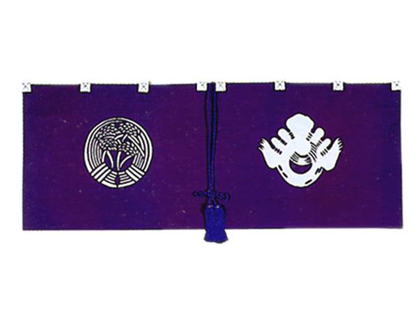 神前幕(規格品/撚房・紫単色) 稲荷紋 長150cm×垂35cm