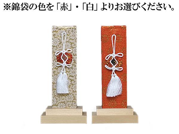 霊璽 角柱 錦布張