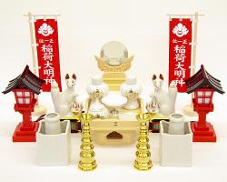【神具セット】稲荷社用神具ハーフセット(中)《灯籠をコード式(小)に変更》