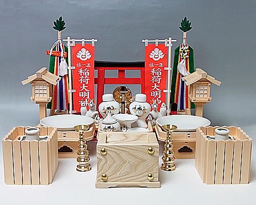 【神具セット】稲荷社用神具フルセット(大)《灯籠を電池式(中)に変更》