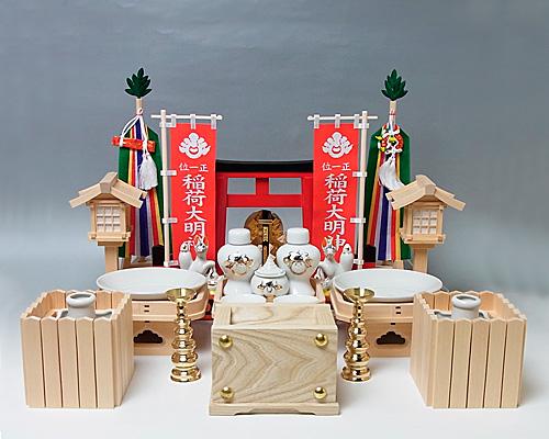 【神具セット】稲荷社用神具フルセット(小)《灯籠を電池式(小)に変更》