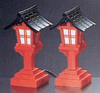 【神棚・神具】 灯籠 PCコード式 赤 小