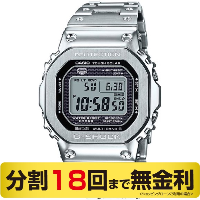 「3日は店内ポイント最大35倍」カシオ G-SHOCK GMW-B5000D-1JF Bluetooth 電波ソーラー 腕時計 (18回無金利)