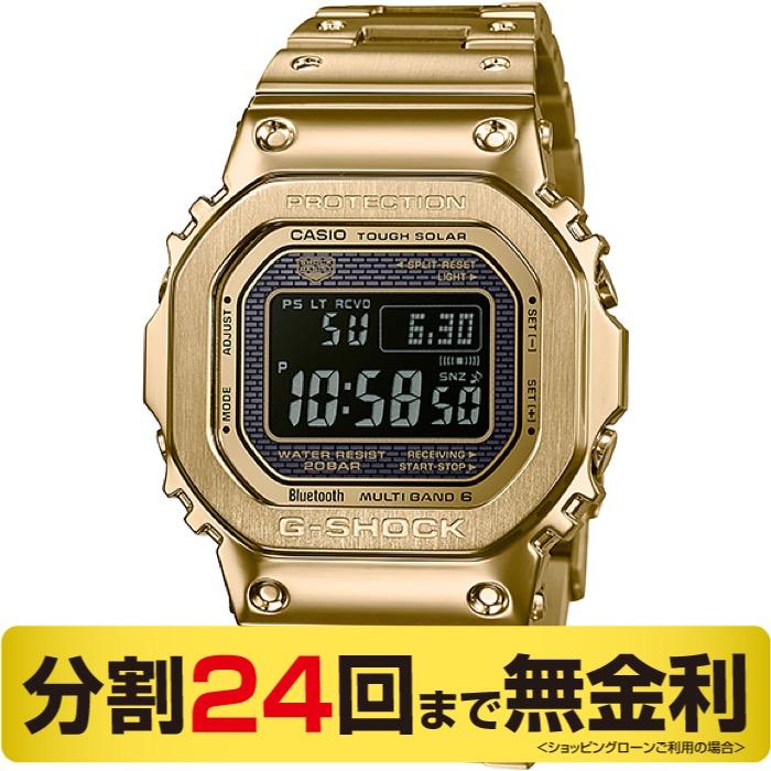 【2000円OFFクーポン&ポイント大幅UP 16日1:59まで】カシオ G-SHOCK GMW-B5000GD-9JF Bluetooth 電波ソーラー 腕時計 (24回)