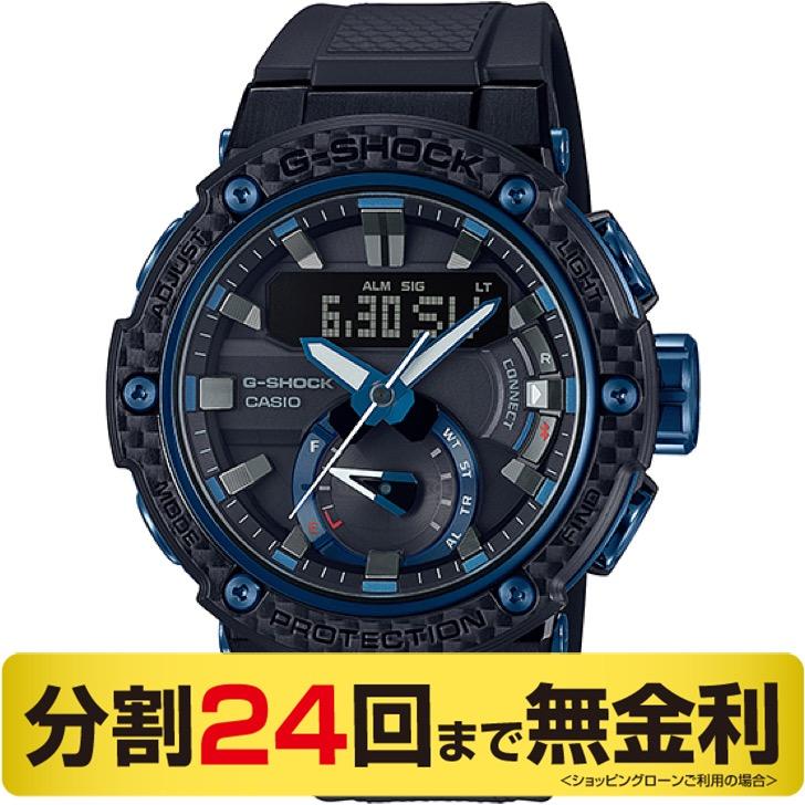 |2000円OFFクーポン & 店内ポイント最大52倍 9日23:59まで|カシオ G-SHOCK G-STEEL Gショック Gスチール GST-B200X-1A2JF ソーラー メンズ腕時計 (24回)