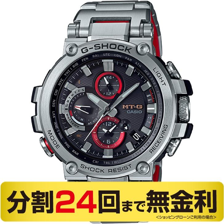 【2000円OFFクーポン&ポイント大幅UP 16日1:59まで】カシオ G-SHOCK MTG-B1000D-1AJF Bluetooth 電波ソーラー メンズ腕時計 (24回)