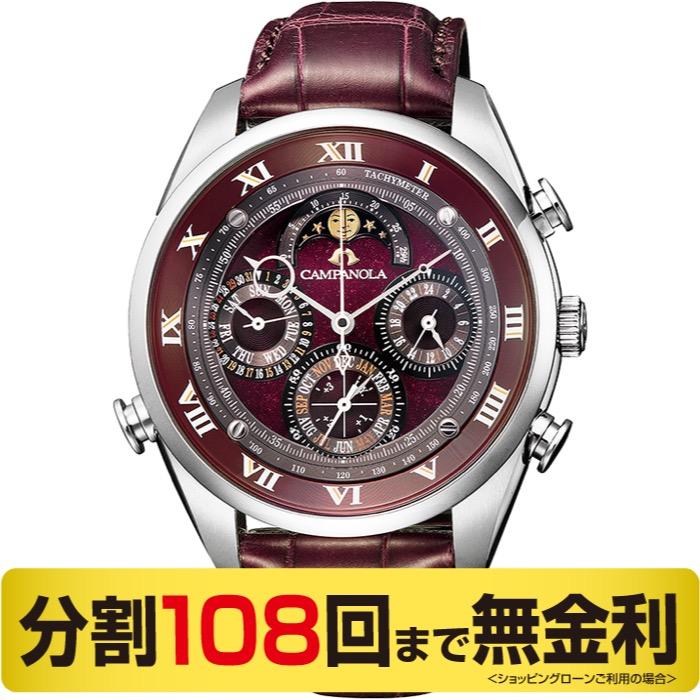 【2000円OFFクーポン&ポイント大幅UP 16日1:59まで】【高級ボックス進呈】シチズン カンパノラ AH4080-01Z グランドコンプリケーション 深緋(こきあけ)メンズ腕時計 (108回)